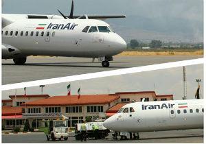 برنامه پرواز فرودگاه بین المللی گرگان، یکشنبه بیست و ششم خرداد ماه