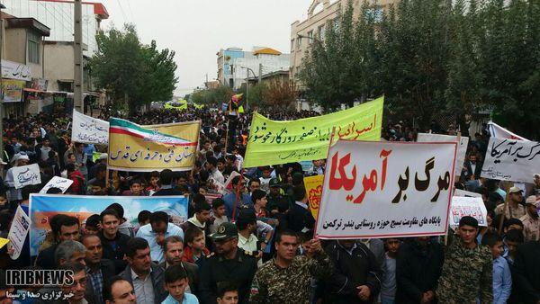 راهپیمایی 13 آبان در استان آغاز شد