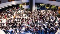 هفتمین کنفرانس بین المللی آموزش، پژوهش و نوآوری
