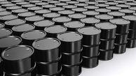 کاهش 0/9 درصدی قیمت نفت