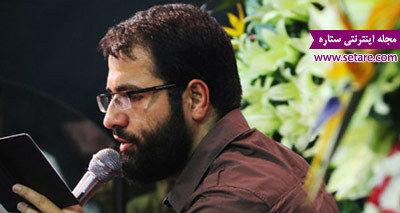 دانلود مولودی امام حسن مجتبی - حسین سیب سرخی