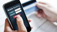 افزایش ۴۰۰ درصدی برداشتهای بانکی غیرمجاز