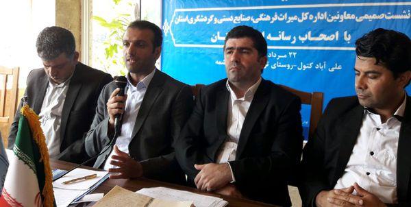 اجرای بیش از 30 برنامه بهمناسبت روز جهانی گردشگری در گلستان