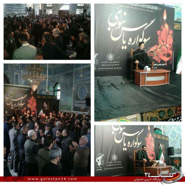 گزارش تصویری / سوگواره یاس نیوی در گرگان