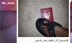 داعشیهای بحرین، شاه را به «ذبح» تهدید کردند