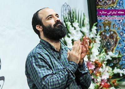دانلود مولودی امام حسن مجتبی - عبدالرضا هلالی