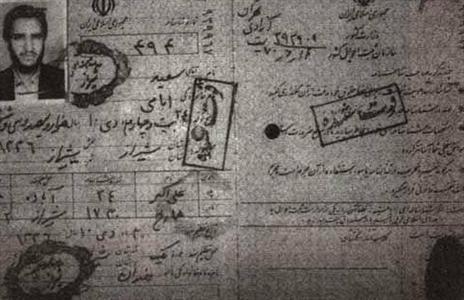 ماجرای رفاقت جواد ظریف و سعید امامی