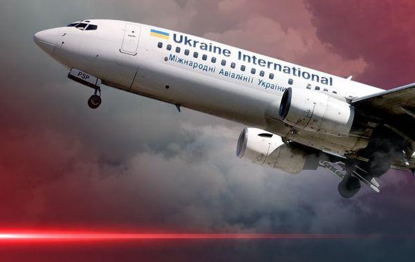 تشیع جانباختگان هواپیمایی اکراین در گرگان