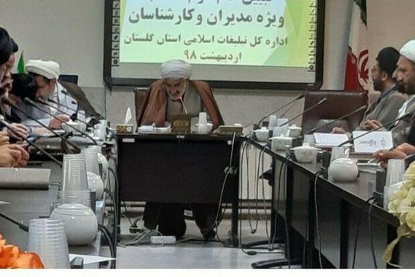 ضد استکبار بودن از شاخصه های مهم انقلاب اسلامی است