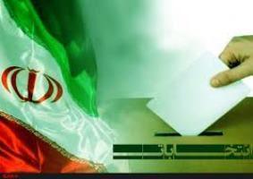 انتشار لیست احتمالی اصلاحطلبان در کانال الیاس حضرتی+اسامی
