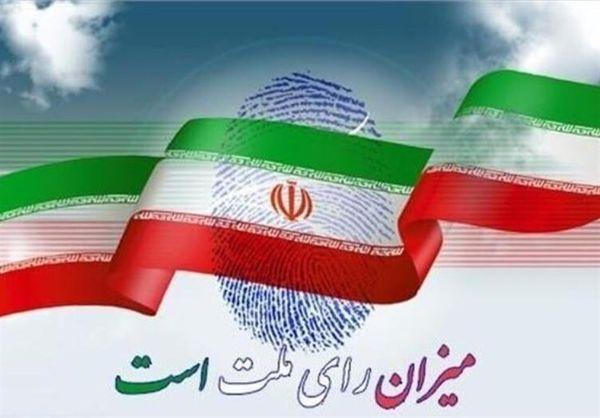 با سامانه «انتخاب ایران» نزدیکترین شعبه را پیدا کنید