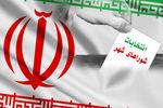 آمار نهایی ثبت نام کنندگان انتخابات شوراها در شهرستان گرگان به 1069 نفر رسید