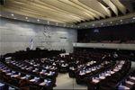 کابینه نتانیاهو فروپاشید