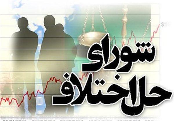آزادی ۳۱۸ زندانی جرائم غیرعمد در استان گلستان