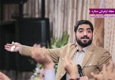 دانلود مولودی امام حسن مجتبی -مجید بنی فاطمه