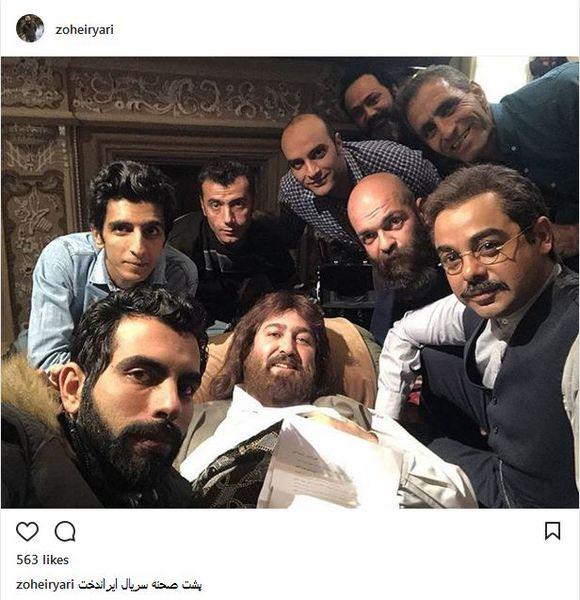 سلفی بازیگران سریال ایراندخت + عکس
