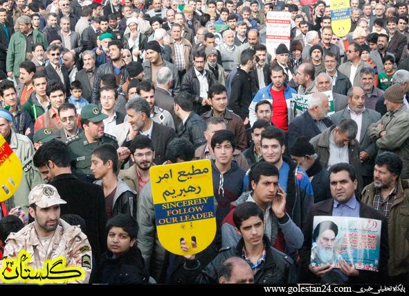 راهپیمایی کردکوی