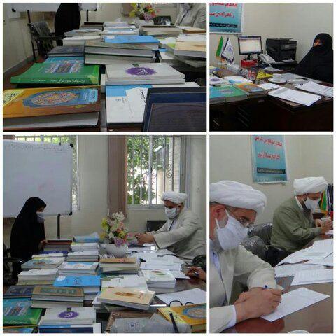 ارزیابی متقاضیان تدریس در مدارس علمیه خواهران گلستان