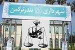 امیدواری مردم بندرترکمن به اجرای عدالت با اقدام قاطع معاون استاندار