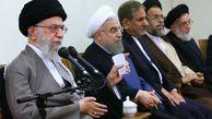 کلیپ / صحبت های قاطع و صریح امام خامنه ای درحضور حسن روحانی در خصوص فیش های حقوقی نجومی !