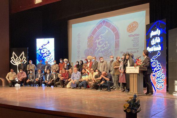 چهارمین جشنواره ملی فیلم کوتاه طنین مساجد در گلستان به پایان رسید