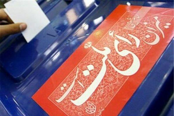 اعضای ستاد انتخابات گلستان منصوب شدند