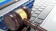 از متداولترین روش کلاهبرداری اینترنتی تا برخورد قانون با کلاهبرداران فضای سایبری