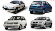 سامانه امتا در پیش فروش خودرو چیست؟