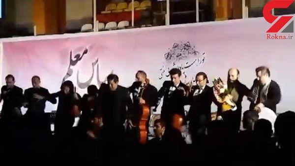 دانلود کلیپ سقوط سالار عقیلی و گروهش در اجرای زنده