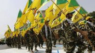 فیلم/ سخنگوی کتائب حزب الله عراق: آمریکا باید از منطقه برود