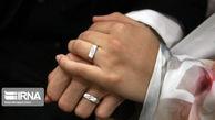 مشاوره قبل از ازدواج، زیرساخت تحکیم بنیان خانواده