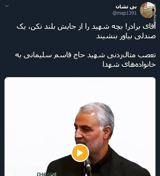 تعصب مثالزدنی حاج قاسم به فرزندان شهدا +فیلم