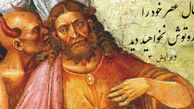 دجّال در نگاه احادیث فریقین؛ نماد و سمبل یا شخص معین؟ - آِیا دجال شخص است یا نماد؟