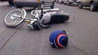 مصدومیت راکب موتورسیکلت بر اثر سقوط پل عابر پیاده در گلستان