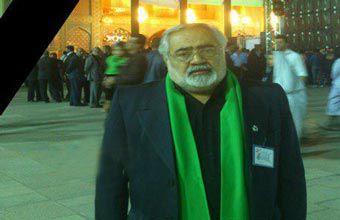 حاج سید اسماعیل مفیدی، پیرغلام حسینی شهرستان گرگان دار فانی را وداع گفت + تصاویر
