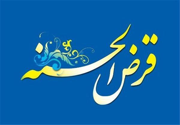 فرهنگیان بازنشسته استان گلستان تسهیلات دریافت میکنند