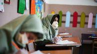 آخرین وضعیت توزیع سیمکارت دانش آموزی ویژه شاد در گلستان