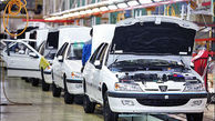 قیمت خودروهای داخلی و خارجی امروز ۹۸/۱۰/۱۴ | تیبا، ۶۲ میلیون شد +جدول