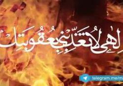 دانلود سخنرانی استاد رائفی پور پیرامون مسئولیت در جمهوری اسلامی