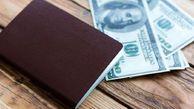 نرخ ارز مسافرتی اعلام شد