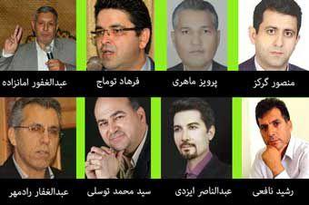 ثبت نام هشت کاندیدای ترکمن در حوزه انتخابیه گرگان و آق قلا + تصاویر