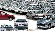 قیمت برخی از خودروهای داخلی! + عکس