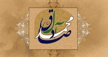 امام صادق(ع)  تفکیک کننده جنود عقل و جهل