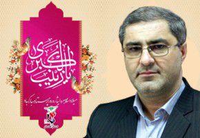 پیام تبریک مدیرکل بنیاد به مناسبت ولادت حضرت زینب «س» و روز پرستار