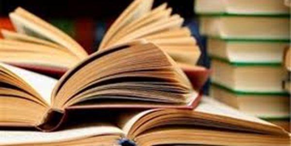 توزیع کتابهای فرهنگی به ارزش 3 میلیارد ریال به کتابخانههای گلستان