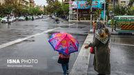 پیشبینی دما و بارش نرمال برای آذر ماه