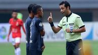 داوران مرحله دوم جام حذفی مشخص شدند