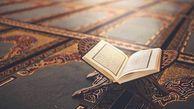 فضای مجازی بستر مناسبی برای توسعه فعالیت های فرهنگی و قرآنی است