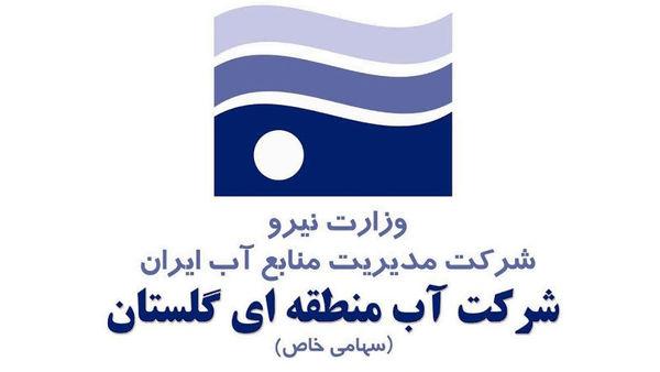 صدور ۷۷ مجوز ویژه احداث واحدهای صنعتی و خدماتی