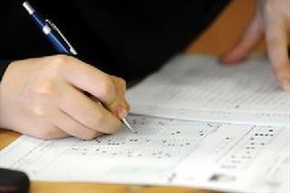حواشی استخدامی آموزش و پرورش